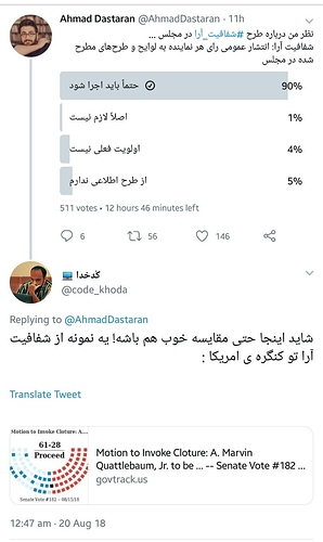 Screenshot_20180820-115536